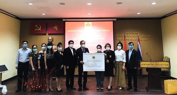 La diaspora vietnamienne en Thailande soutient le Fonds de vaccins anti-Covid-19 hinh anh 1