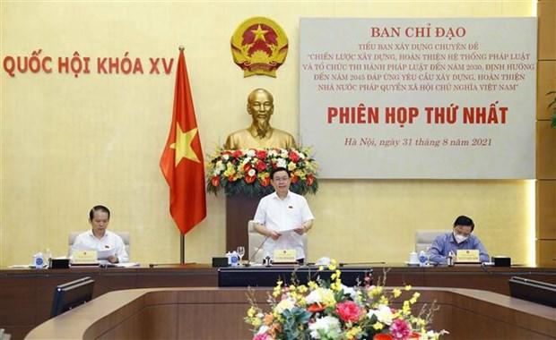 Le chef de l'AN souligne l'edification et le perfectionnement du systeme juridique hinh anh 1
