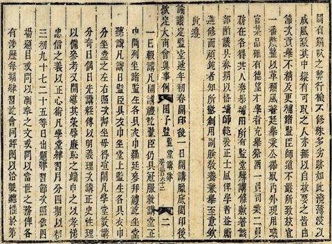 L'education de la dynastie des Nguyen au cœur d'une exposition virtuelle hinh anh 1