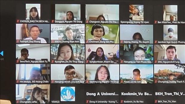 L'Association des etudiants vietnamiens en Europe voit le jour hinh anh 1