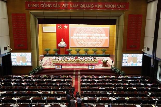 Le role important des agences chargees des affaires interieures dans le systeme politique hinh anh 2