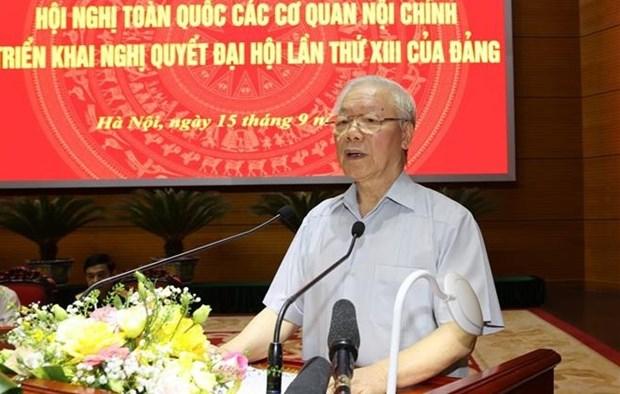 Le role important des agences chargees des affaires interieures dans le systeme politique hinh anh 1