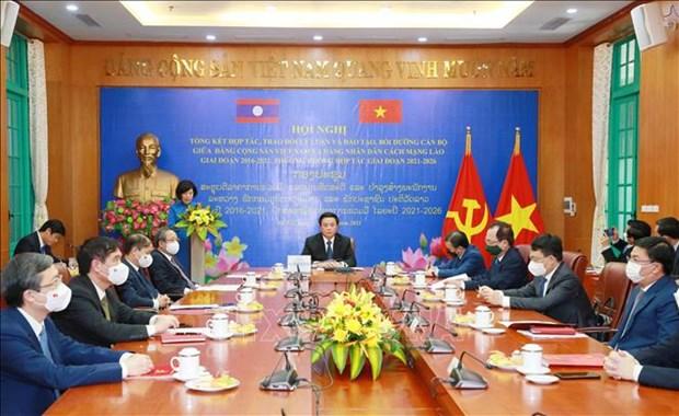 Vietnam-Laos : Conférence en ligne sur la coopération entre les deux Partis dans plusieurs domaines
