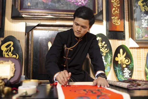 Do Nhat Thinh : la calligraphie prend un coup de jeune hinh anh 1