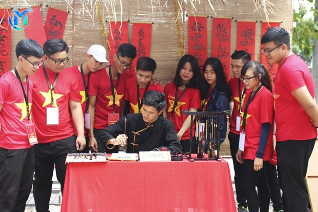 Do Nhat Thinh : la calligraphie prend un coup de jeune hinh anh 2