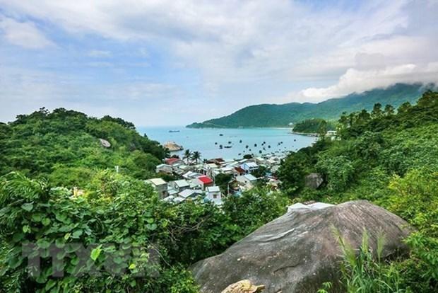 Des pistes pour gerer et a preserver les reserves de biosphere du Vietnam hinh anh 1