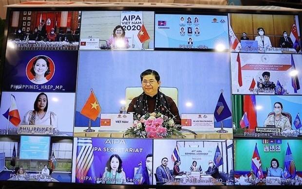 La 14e Assemblee nationale appose l'empreinte de ses reformes audacieuses hinh anh 5