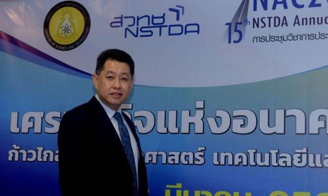 thail_lan.jpg